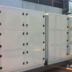 淬火油烟净化器与热处理淬火工艺安全生产
