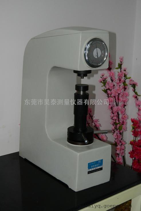 山东华银HR-150A手动洛氏硬度计价格