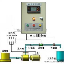 液体自动打料装置