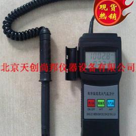 能连接电脑的数字温湿度大气压表CC-03型