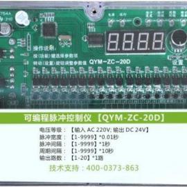 单机智慧彩票网址器控制仪单机智慧彩票网址器控制箱单机智慧彩票网址器控制柜