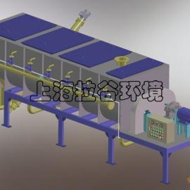 上海拉谷 8m3/h生石灰消化机