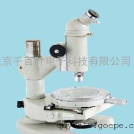 标记原子显微镜是地理学测算仪