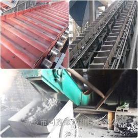 热电厂的出渣,输灰系统;造纸厂输送废纸的鳞板输送机