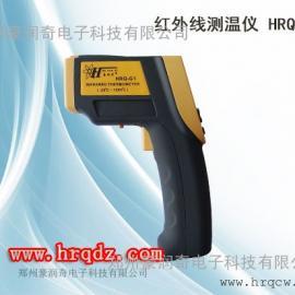 地暖管道测温专用红外线测温仪测温枪-20-500度