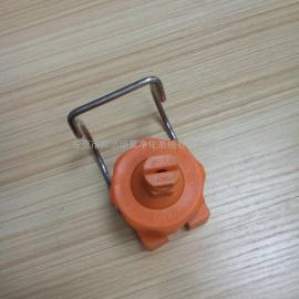PP材料酸洗喷头夹扣喷嘴CA6510-44-14