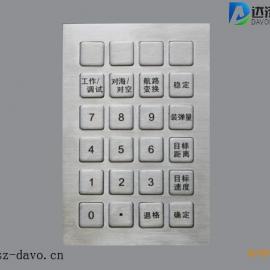 工业金属键盘 金属键盘厂家 D-8249