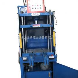 压铸件切边机、非标切边机、压铸件冲边机、苏州切边机、上海切边