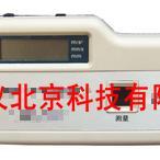 手持式袖珍测振仪