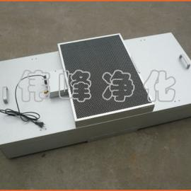 304全不锈钢FFU 1170*570*360风机过滤机组