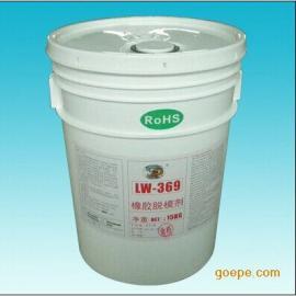 LW369硅胶橡胶脱模水