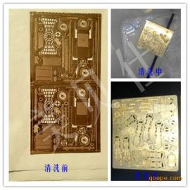 铜材抛光剂选择MBS