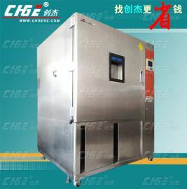 二手高低温湿热试验箱