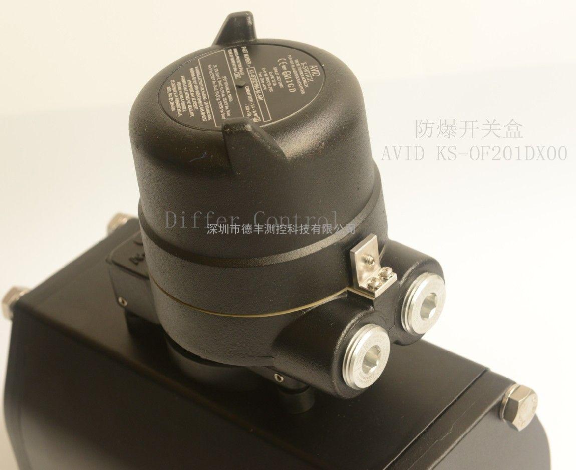 大扭矩气缸Keystone F79U 036DA 090DA F79U 180DA 100%原装进口
