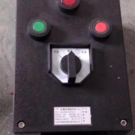 BZC53防爆防腐操作柱厂家