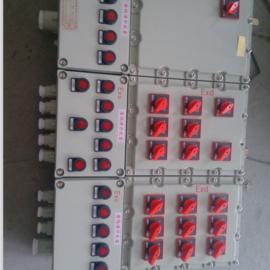 BXM53-4/63K防爆照明配电箱