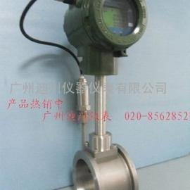 广州沸点流量计,汽锅沸点流量计,涡街流量计