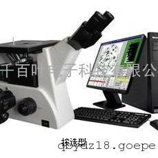 金相图像分析系统系列