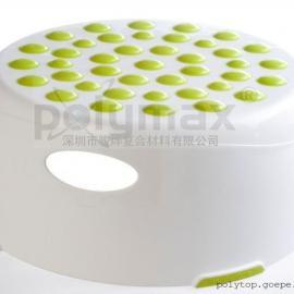 :深圳 塑料厂家直销 TPE|TPU|TPR儿童凳原料