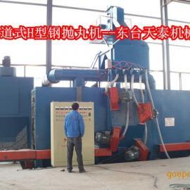 钢结构抛丸机304抛丸器维修抛丸机耐磨板销售
