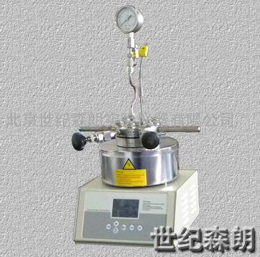 SLM10微型高压反应釜