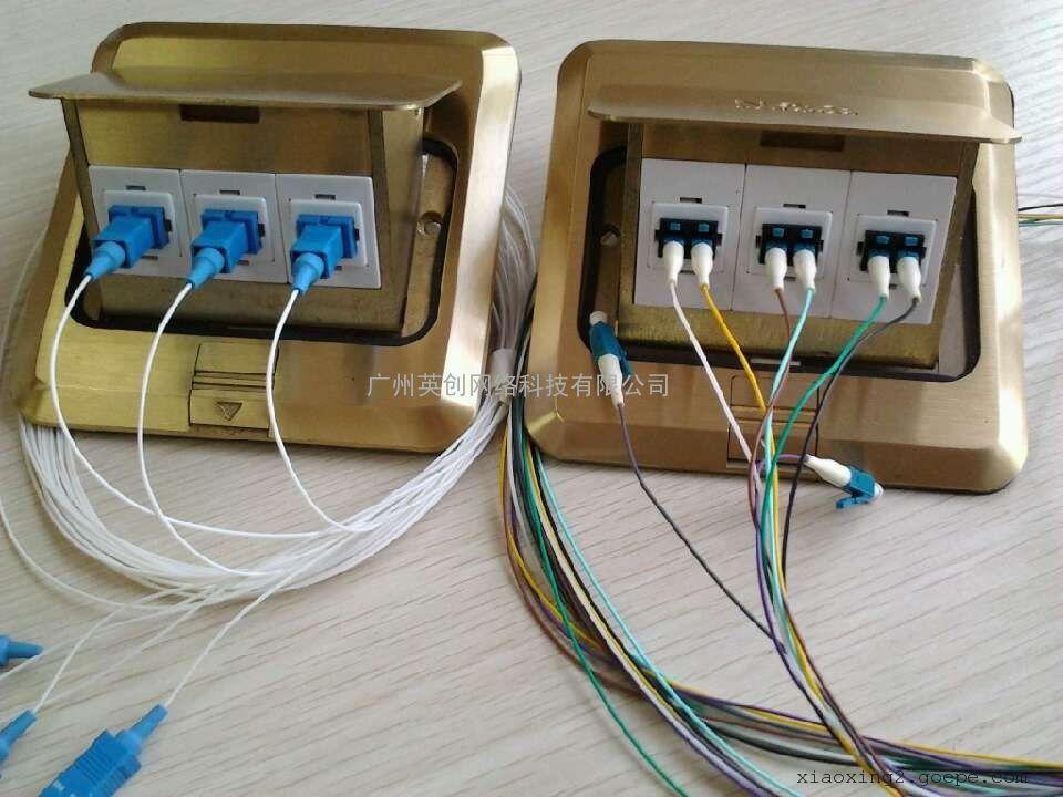 亚洲插一插_全铜地插 弹起式地插 sc/lc光纤接口地面插座