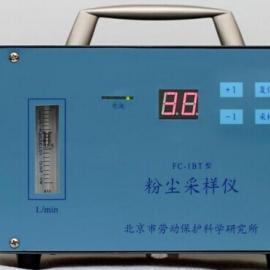 FC-1BT防爆型重金属粉尘采样仪