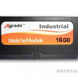 Agrade工业级DOM电子盘