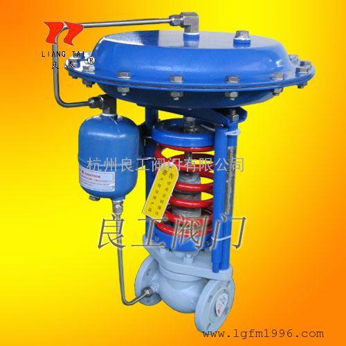 锅炉蒸汽自力式压力控制阀zzyp-16b图片