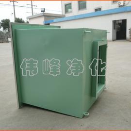 30型顶送风口 高效保温送风口 GKF系列高效送风口