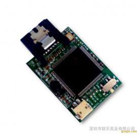 Agrade工业级SATA DOM电子盘