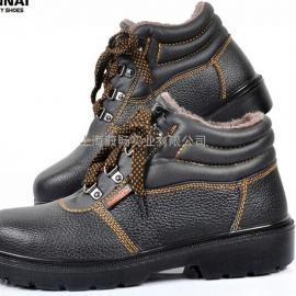 防静电安全防护鞋电工绝缘防砸防刺穿钢头冬季保暖防寒保暖鞋