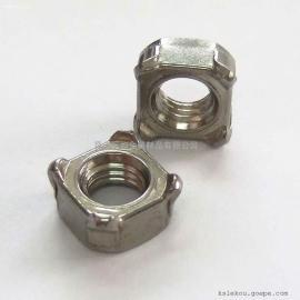 现货供应不锈钢/碳钢 焊接螺母 四角 四方焊接螺母 六角焊接螺母