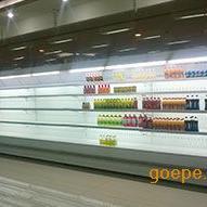 武汉梅花加长型水果饮料风幕柜