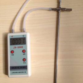 JX-2000智能数字压力风速表