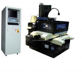 厂家直销DK7750精密型数控线切割