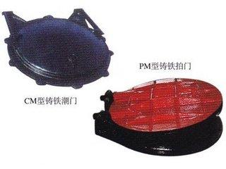 M型铸铁防潮门