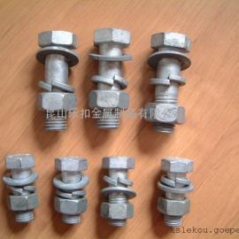 供应优质 热浸锌螺丝螺母 热镀锌螺栓螺帽 热镀锌紧固件 标准件
