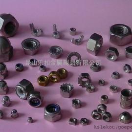 低价直销 碳钢盖型螺帽 蝶形螺母 尼龙螺母 法兰螺母花色螺母系列