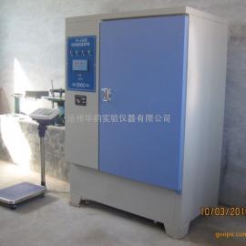 郑州混凝土标养箱
