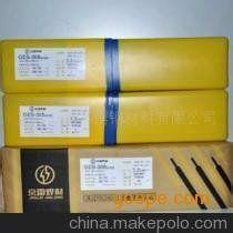 A042不锈钢焊条符合 GB E309MoL-16