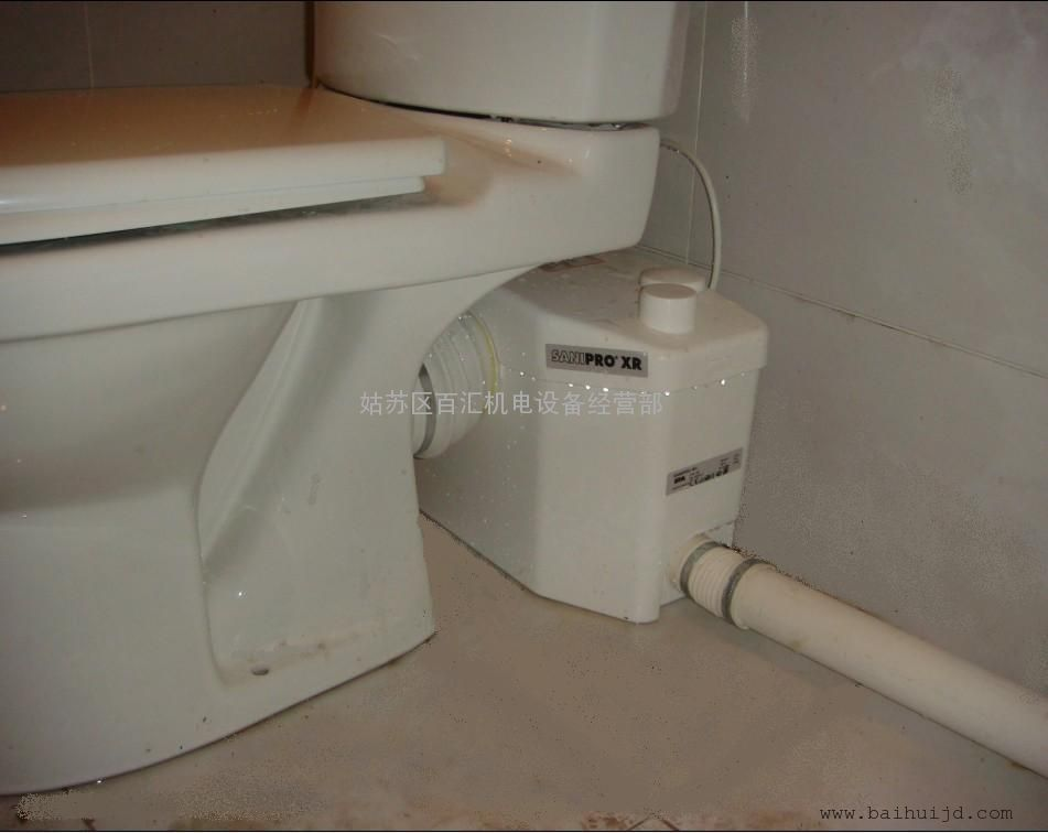 法国原装进口SFA 污水提升器 地下室提升泵 平层排水处理设备