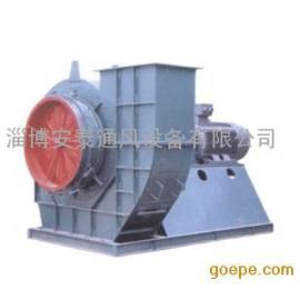 淄博安泰锅炉引风机厂家 高质量锅炉引风机 锅炉引风机报价 20-18