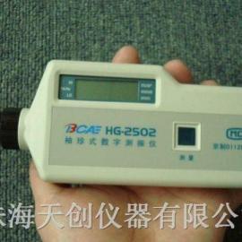 北京京航HG-2502A低频型一体式测振仪