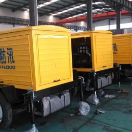 厂家直供防汛抗旱50KW移动拖车发电机组