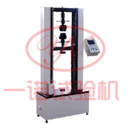 微机控制石墨抗拉压强度试验机国内唯一生产厂家 石墨拉力试验机