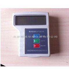 60~106KPa大气压力计|压力计价格