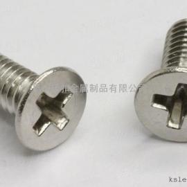 现货供应不锈钢304316十字槽半沉头、平头机螺钉 十字沉头机螺丝