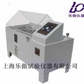 盐雾试验箱|耐腐蚀试验箱