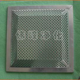 600型 铝合金散流板(老式 本色) 铝板老式散流板